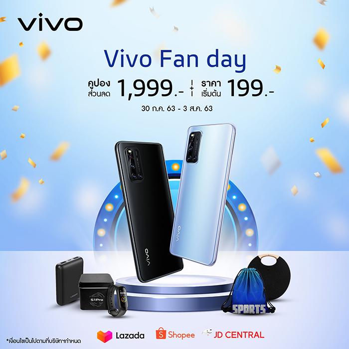 Vivo Fans Day