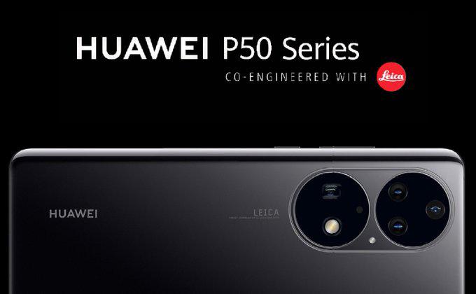 HUAWI P50 Series