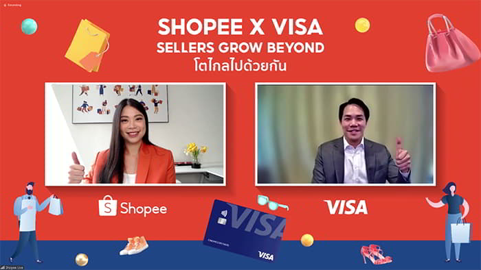 Shopee X Visa